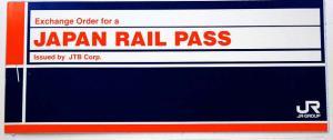 france-japon-jrp-japan-rail-pass-jr-pass-3-1